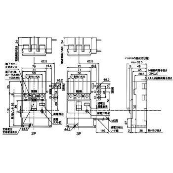 パナソニック Panasonic BJF340315 エネルギー対応 単3中性線欠相保護付 漏電ブレーカABF型 3P3E 逆接続可能型 【キャンセル不可】