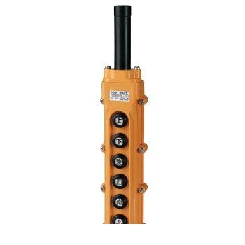 春日電機 COB 263T ホイスト用押ボタン開閉器【直接操作用】 COB260シリーズ COB263T
