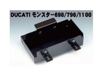 Nプロジェクト 4560116974801 51092 シートアンダートレイ ドゥカティ