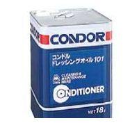 山崎産業(CONDOR) [C57-18LX-MB] ドレッシングオイル101 C5718LXMB 【送料無料】【キャンセル不可】