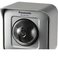 パナソニック(Panasonic) [BB-SW172A] ネットワークカメラH.264対応屋外有線 BBSW172A 【送料無料】
