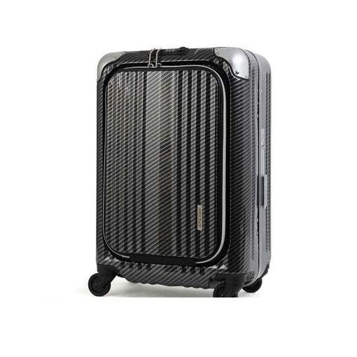 T&S(ティーアンドエス) [6203 50 ラフカーボンブラックシルバー] ハードキャリーケース スーツケース 620350ラフカーボンブラックシルバー