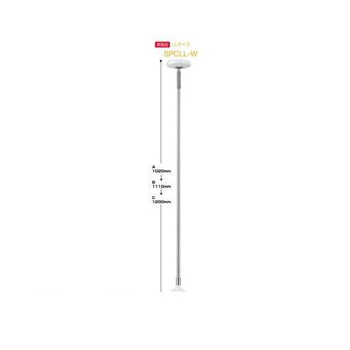 川口技研[SPCLL-W] 物干金物室内用スポット型薄型スタイリッシュタイプ ホワイト (2本入) SPCLLW