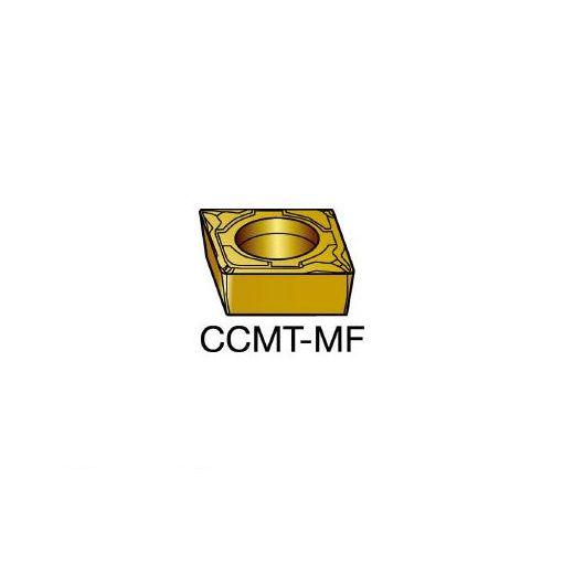 サンドビック SV CCMT060202MF コロターン107 旋削用ポジ・チップ 1115 359-2855 【キャンセル不可】