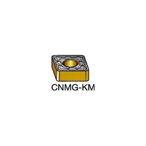 サンドビック SV CNMG120412KM チップ COAT 609-5763 【キャンセル不可】