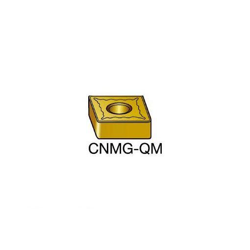 サンドビック(SV) [CNMG190612QM] T-Max P 旋削用ネガ・チップ 235 606-8804 【キャンセル不可】 【送料無料】