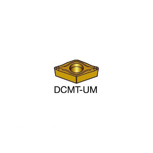 サンドビック SV DCMT070208UM コロターン107 旋削用ポジ・チップ 1115 359-0909 【キャンセル不可】