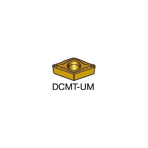 サンドビック SV DCMT11T304UM コロターン107 旋削用ポジ・チップ 2025 609-6522 【キャンセル不可】