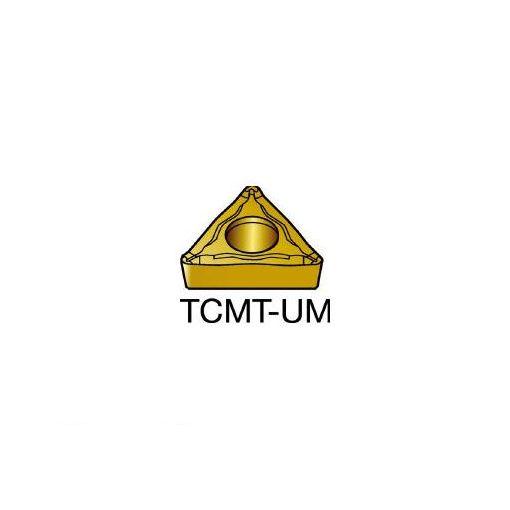 サンドビック SV TCMT110204UM コロターン107 旋削用ポジ・チップ 1125 362-7241 【キャンセル不可】
