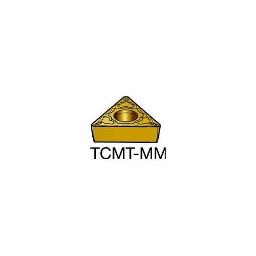 サンドビック SV TCMT110308MM コロターン107 旋削用ポジ・チップ 2035 605-7519 【キャンセル不可】