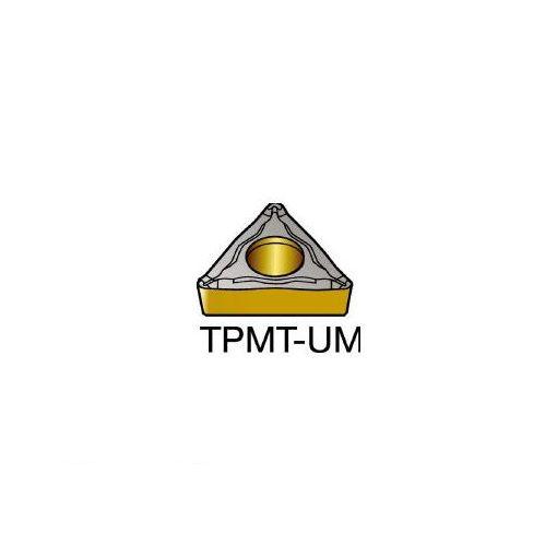 サンドビック SV TPMT110208UM コロターン111 旋削用ポジ・チップ 1125 362-7276 【キャンセル不可】