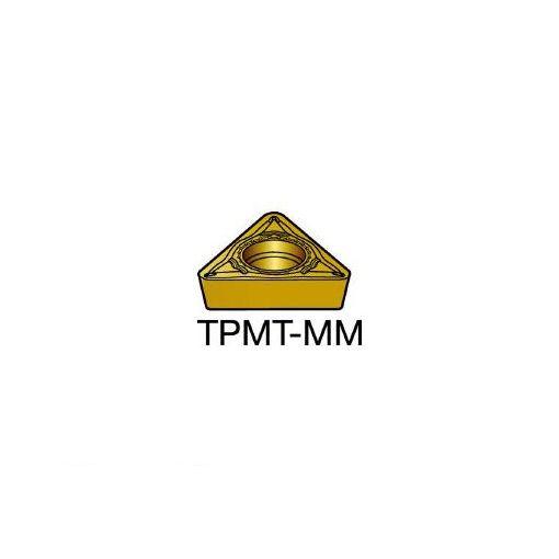 サンドビック(SV) [TPMT110304MM] コロターン111 旋削用ポジ・チップ 1125 607-6696 【キャンセル不可】
