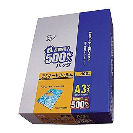 アイリスオーヤマ IRIS LZA3500 ラミネーターフィルムA3サイズ【100ミクロ 413-0723 【送料無料】