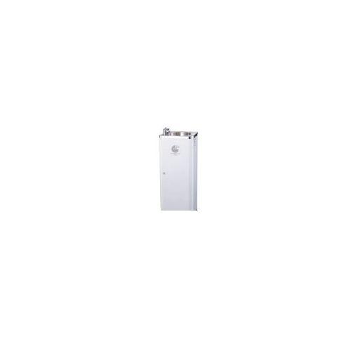 【個数:1個】サラヤ 株 サラヤ 11030 コロロ自動うがい器CO-SA型【床置型】 【送料無料】