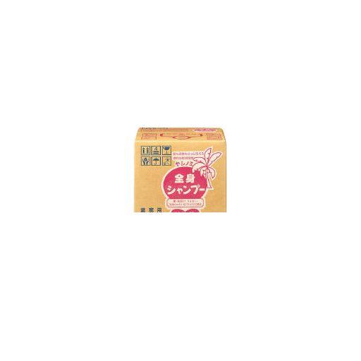 サラヤ 株 サラヤ 26714 ヤシノミ全身シャンプー10L 【送料無料】