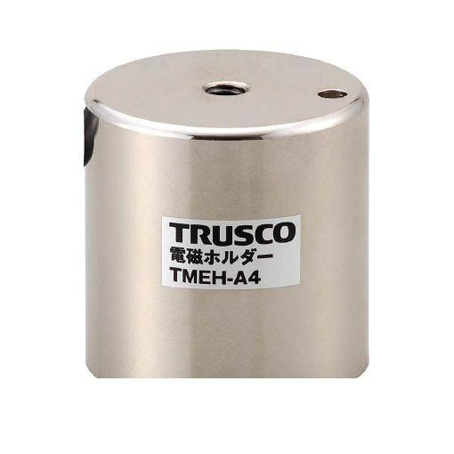 【あす楽対応】トラスコ中山(TRUSCO) [TMEHA7] 電磁ホルダー Φ70XH60 415-8504 【送料無料】