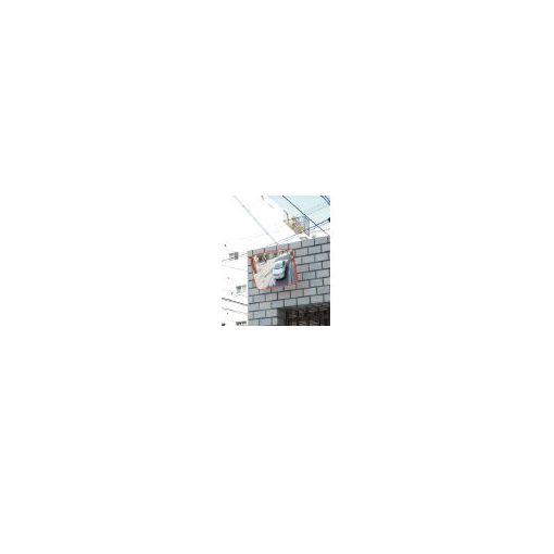 【個数:1個】光 [GMH543] ガレージミラー角型540mm×375mm