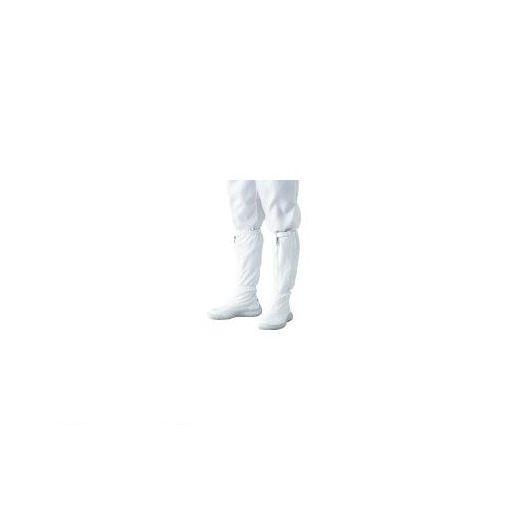 ガードナー ADCLEAN G7730124.5 シューズ・ロングタイプ 24.5cm G7730124.52121