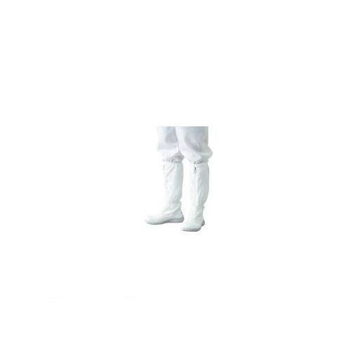 【あす楽対応】ガードナー(ADCLEAN) [G7760125.0] シューズ・安全靴ロングタイプ 25.0cm G7760125.02121 【送料無料】