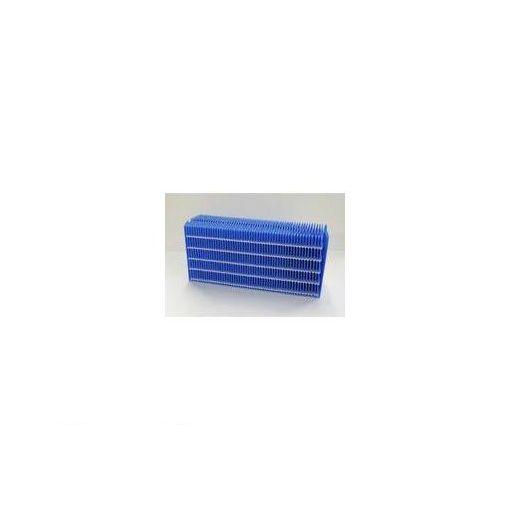 賜物 ダイニチ H060512 新登場 抗菌気化フィルター