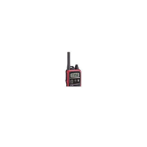 アイコム IC4300R 特定小電力トランシーバー 401-0078【送料無料】