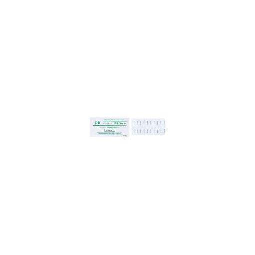 【個数:1個】日油技研工業 ニチユ R12120 直送 代引不可・他メーカー同梱不可 レトルト殺菌カード【キャンセル不可】