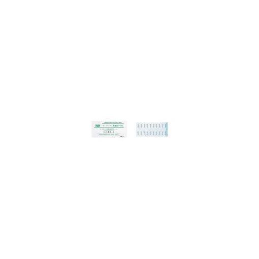 【個数:1個】日油技研工業(ニチユ) [R905] 「直送」【代引不可・他メーカー同梱不可】 レトルト殺菌カード【キャンセル不可】
