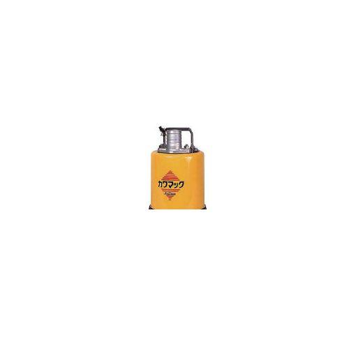【あす楽対応】川本製作所 [DU45060.5T] 川本 工事用水中ポンプ【送料無料】