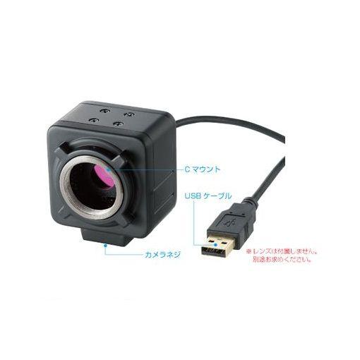 【あす楽対応】ホーザン(HOZAN) [L-835] L-835 USBカメラ (レンズ無) L835