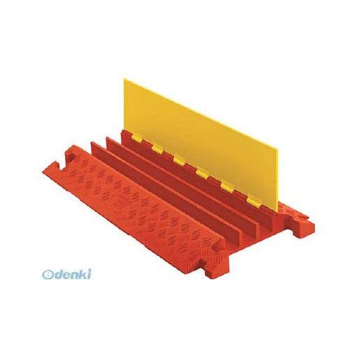 【あす楽対応】CHECKERS社 CP3X225YO ラインバッカー ケーブルプロテクタ 重量型 電線3本 490-4044 【送料無料】