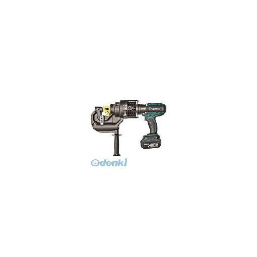 【あす楽対応】【個数:1個】オグラ HPCN208WDF コードレス油圧式パンチャー 440-2898【送料無料】