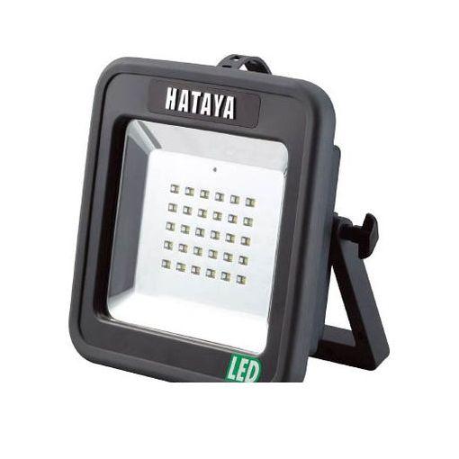 ハタヤリミテッド LWK-15 充電式LEDケイ・ライトプラス フロアスタンドタイプ