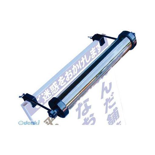 【あす楽対応】キタムラ産業 [SLKS1B] ソーラー式LED看板照明 494-6782 【送料無料】