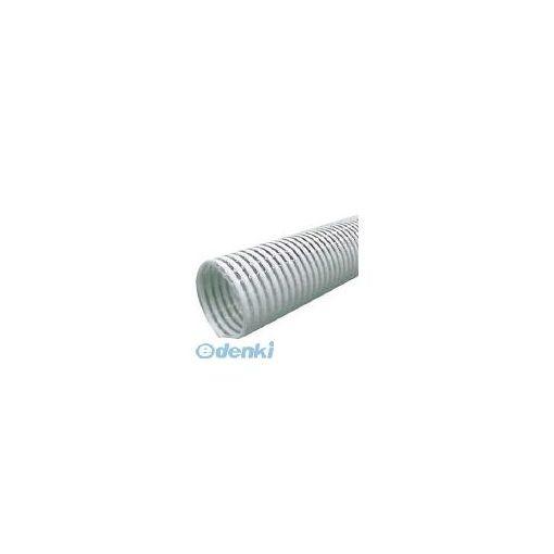 【個数:1個】カナフレックスコーポレーション VSCL03250 V.S.-C.L 32径 50m 380-1268 【送料無料】