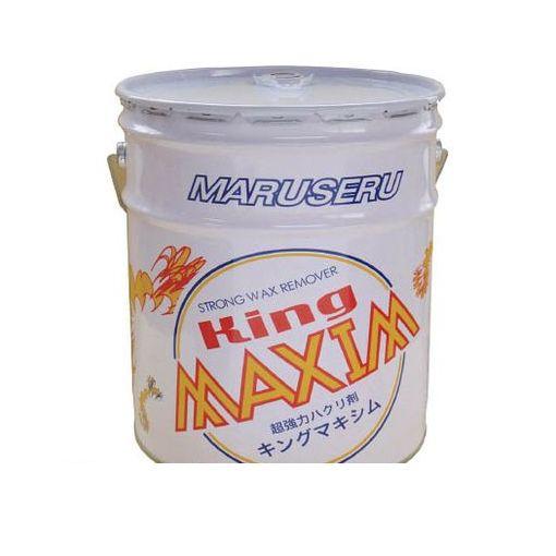 日本マルセル 0102005 キングマキシム【送料無料】