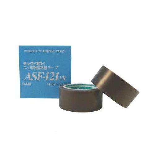 チューコーフロー ASF121FR23X50 フッ素樹脂粘着テープ 0.23-10×50