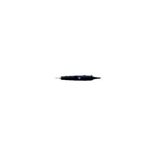 ミニター M112H ミニモ スタンダードロータリー 高速型 M112H 【送料無料】