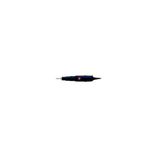 ミニター M212H ミニモ スタンダードロータリー 高速型 M212H 【送料無料】
