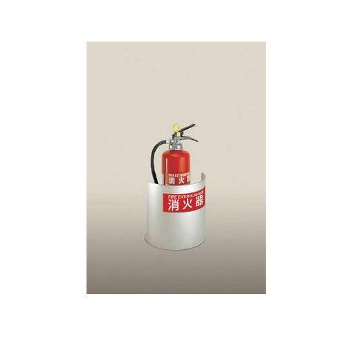 PROFIT PFR03SMS1 消化器ボックス置型 PFR-03S-M-S1【送料無料】