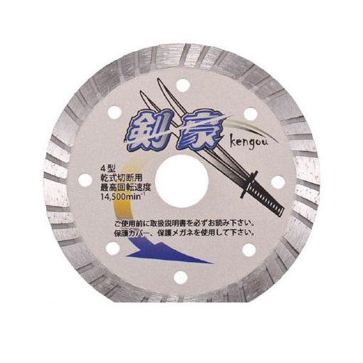 三京 RZK6 剣豪 150×1.9×8.0×22.0