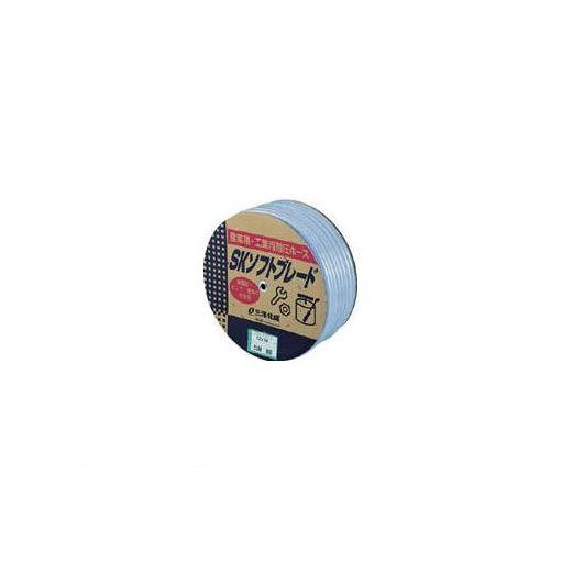 サンヨー[SB8135D50B] SKソフトブレードホース8×13.5 50mドラム巻