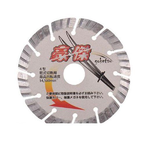 三京 SEG7 豪傑 180×2.1×8.0×25.4 【送料無料】