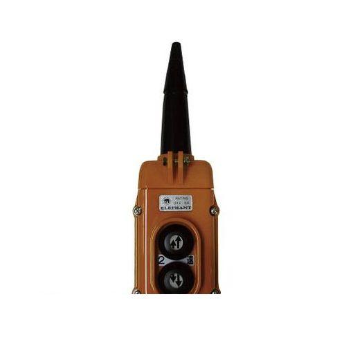 【あす楽対応】象印 Y2BASB αSB2点押ボタンスイッチ 2速