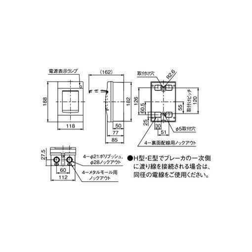 3P15A パナソニック(Panasonic) ケースBr [BED3152K] ED-30K