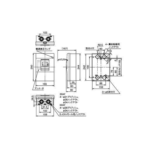 パナソニック Panasonic BED3403K ケースBr ED-50 3P40A