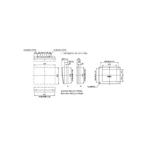 パナソニック(Panasonic) [BQR85164] コスモC露出 L無50A16+4