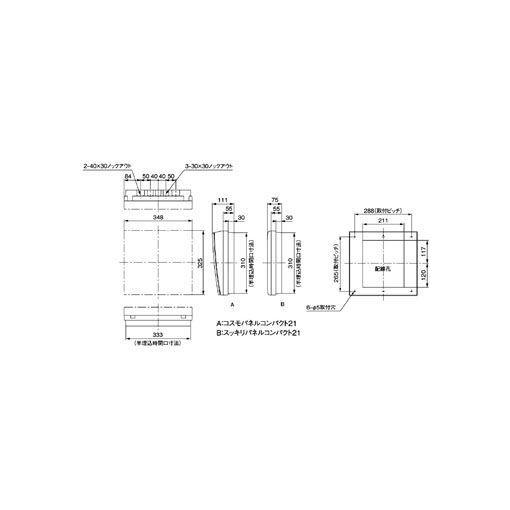 パナソニック Panasonic BQR86102 コスモC露出 L無60A10+2