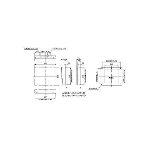 パナソニック(Panasonic) [BQR87122] コスモC露出 L無75A12+2