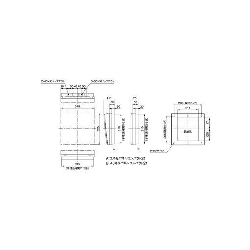 パナソニック Panasonic BQW85102 スッキリ21 AL無 50A 10+2