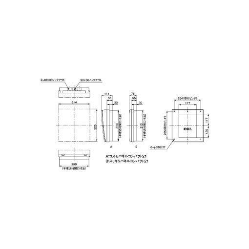 パナソニック Panasonic BQW8662 スッキリ21 AL無 60A 6+2